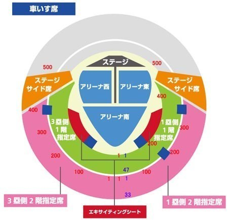 tokyo_dome_map_pc.jpg